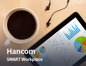 Hancom Smart Workplace
